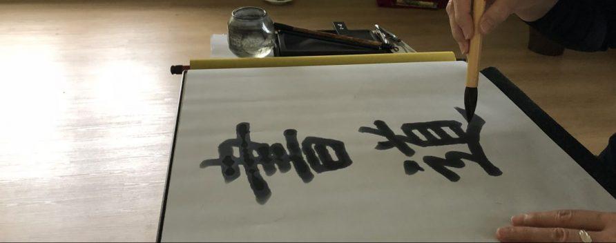 Kalligraphie im Mountain Retreat Center